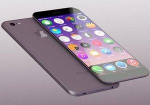 iPhone'ların son 10 yılda gerçekleşen değişimi