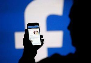 Facebook Messenger'da yeni dönem başladı