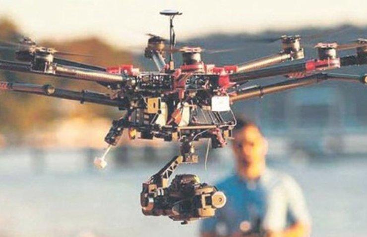 DRONE'UN TÜRKÇE İSMİ UÇANGÖZ OLDU