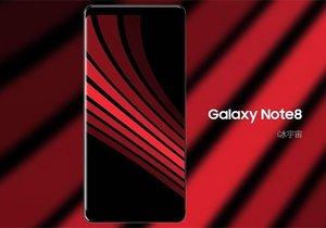 Galaxy Note 8 hakkında her şey(Çıkış tarihi, özellikleri ve fiyatı)