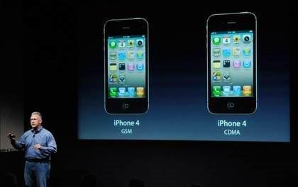 iPhone 4s almalı mıyım yoksa beklemeli miyim?
