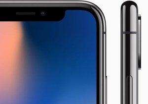 Apple'dan 3 arka kameralı iPhone gelecek mi?