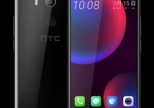 HTC U11 EYEs özellikleri ve basın görselleri sızdı