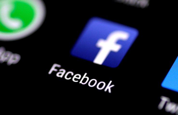 Facebook kendi işlemcisini mi üretecek?