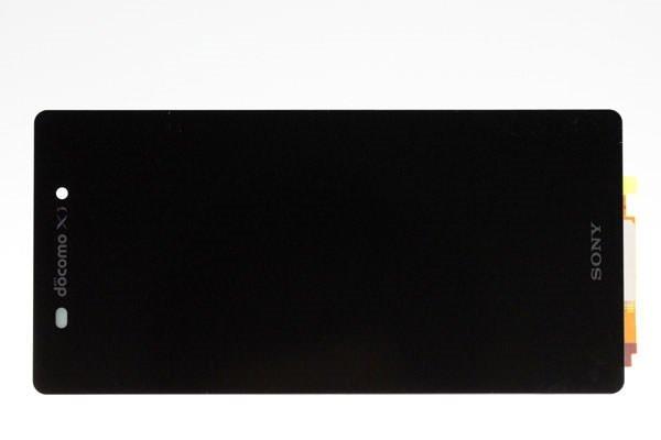 Sony Xperia Z2 ön paneli