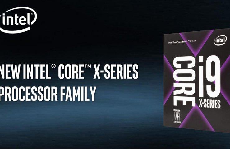 INTEL'DEN 18 ÇEKİRDEKLİ CANAVAR: SKYLAKE X CORE İ9 CPU
