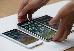 iOS 12 Eylül'de geliyor! Hangi iPhone'lara geliyor?