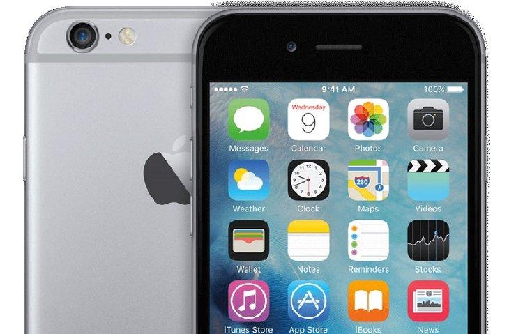 İPHONE 6'NIN 32GB'LIK MODEL FİYATI BELLİ OLDU