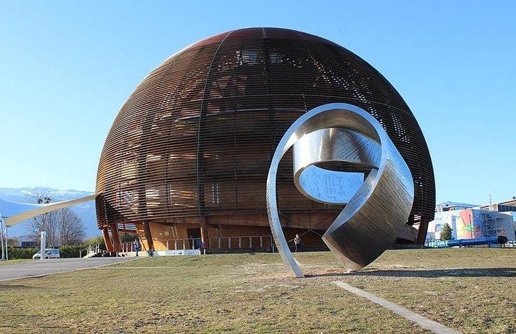 CERN'DEKİ ARAŞTIRMALARI 'T3' İLE GİRESUN'DAN TAKİP EDECEKLER