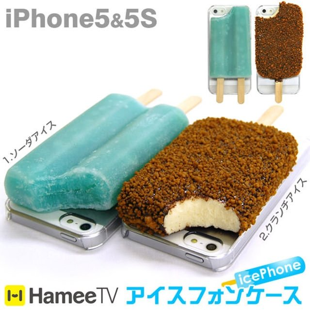 Dondurmalı iPhone kılıfı satışa çıktı