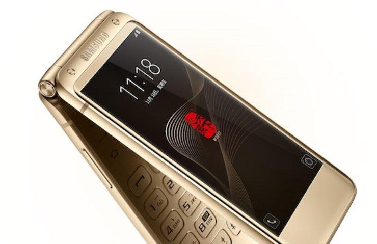 Samsung Galaxy W2019'un özellikleri belli oldu