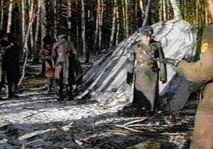 KGB arşivinden çıktığı iddia edilen UFO görüntüleri