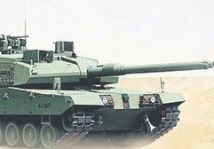 Altay Tankı için Ar-Ge takımı kuruldu