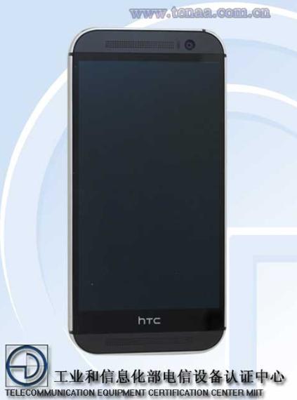 HTC One (M8) Eye sertifikayı kaptı