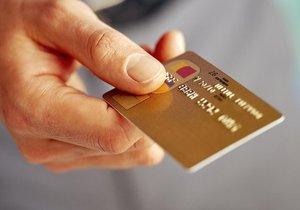 Kredi kartıyla online alışverişte yeni dönem(Son 4 gün)