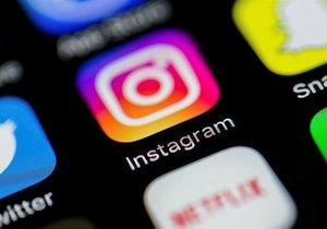 Instagram'da bunu yaparsanız karşı tarafın haberi olacak