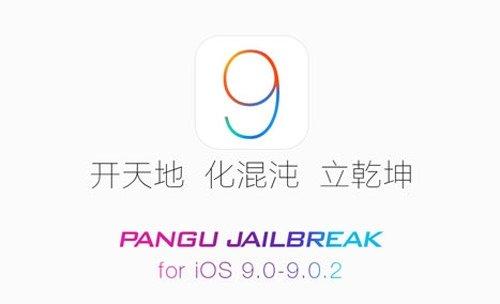 iOS 9 Jailbreak'i nasıl yüklenir?