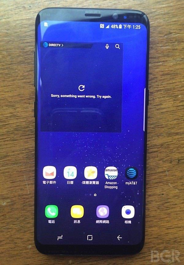 Samsung Galaxy S8'in yeni sızıntı fotoğrafları