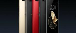 ZTE nubia Z17 duyuruldu: Çerçevesiz ekran, Snapdragon 835, 8GB RAM ve fazlası!