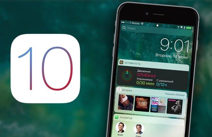 iOS 10'u geri yüklemek için imzalar açık durumda