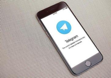 İran'dan Telegram'a milli güvenlik engeli geldi