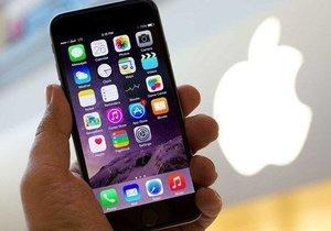 iOS 12 için testler başladı (Hangi cihazlara gelecek?)