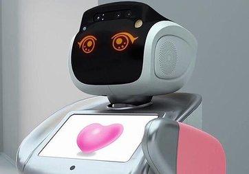 Kocaeli'deki fuarda ziyaretçileri insansı robot Sanbot karşılayacak