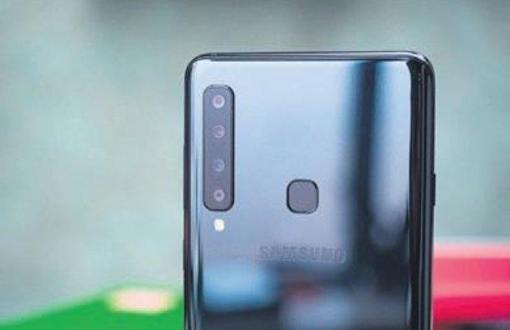 Samsung'un yeni modelinin adı: Rize