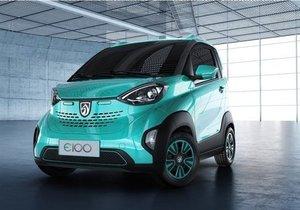 General Motors, 18 bin TL'lik otomobilini tanıttı
