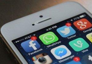 WhatsApp'a ön izleme özelliği geliyor! Bakın ne işe yarayacak?