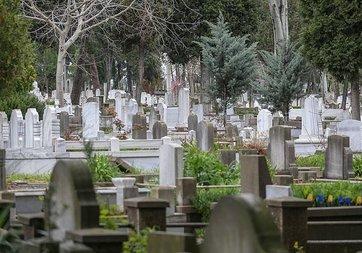 Başkasına ait mezarlığı internette satmaya çalıştı
