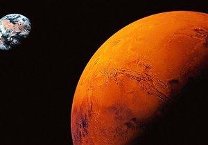 Mars'a yolculuk yapan UFO