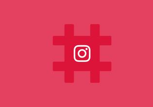 Instagram'a profile hashtag özelliği geldi