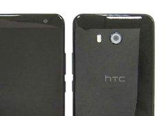 HTC U suya ve toza dayanıklı olacak