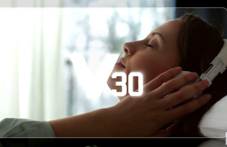 LG V30 SES PERFORMANSIYLA İDDİALI
