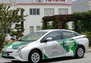 Toyota'dan yakıt olarak etanol kullanan prototip