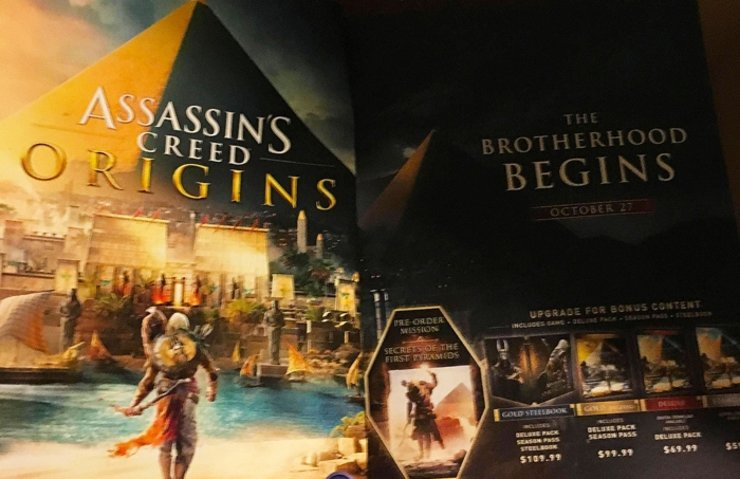 'ASSASSİN'S CREED ORİGİNS' NE ZAMAN ÇIKACAK?