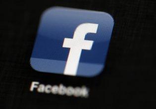 Facebook'un ilginç özelliklerini biliyor musunuz?