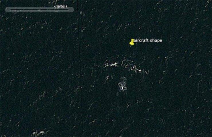 4 yıldır kayıp Malezya uçağını Google Maps buldu