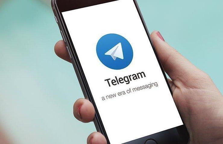 FRANSA'DA 3 ÖĞRENCİYE 'TELEGRAM' HAPSİ