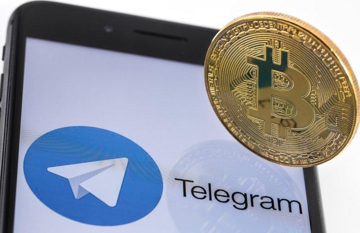 TELEGRAM İLE BİTCOİN MADENCİLİĞİ YAPMIŞLAR!
