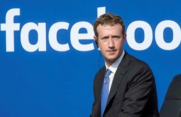 Mark Zuckerberg: iPhone kullanmayın