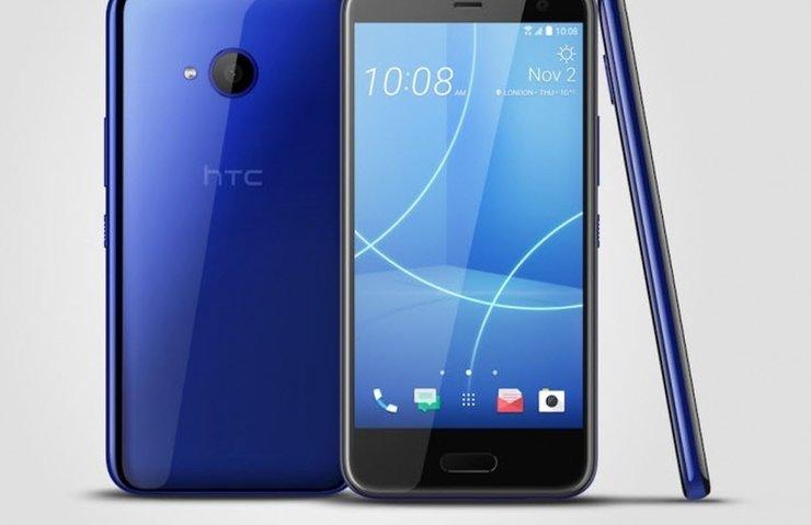 HTC U11 LİFE RESMEN DUYURULDU