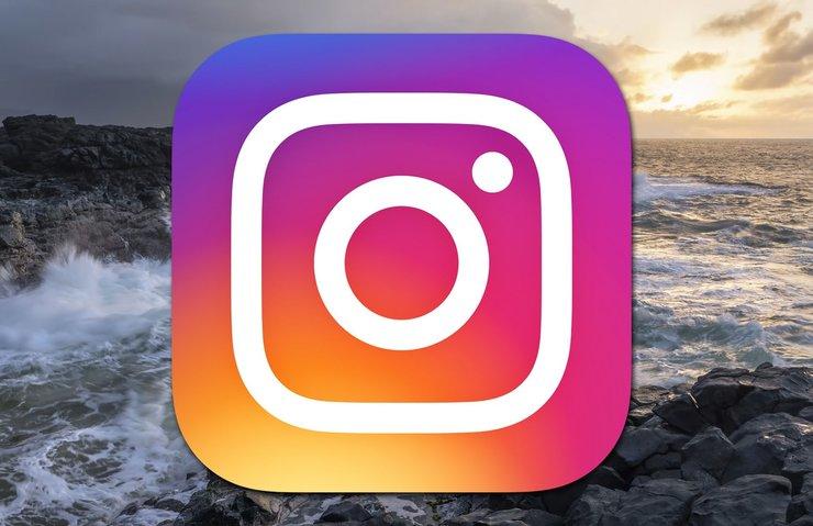 Instagram, kullanıcılarının hareketlerini izliyor