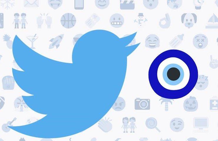 'Nazar Boncuğu' artık resmen bir emoji