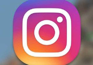 Instagram'a kullanıcılarını sevindirecek özellik  geliyor