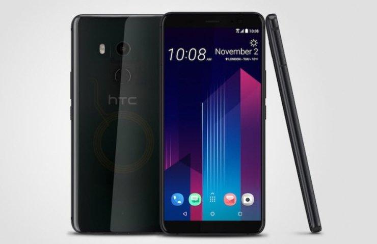 TAM EKRANLI HTC U11+ TANITILDI