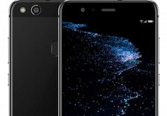 Huawei P10 Lite üstü kapalı açıklandı!