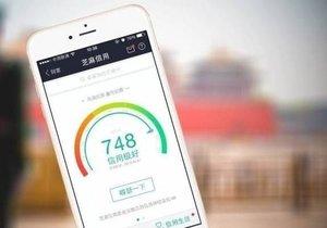 Çin vatandaşlarına zorunlu 'sosyal skor' uygulayacak