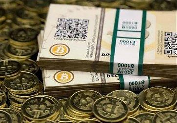 Bitcoin Swift'in tahtına oturacak